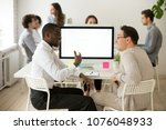 friendly diverse colleagues... | Shutterstock . vector #1076048933