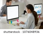 serious young girl intern... | Shutterstock . vector #1076048936