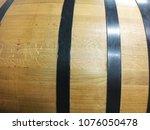 wine barrels in a cellar | Shutterstock . vector #1076050478