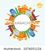 karachi skyline with color... | Shutterstock .eps vector #1076051126