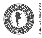 made in argentina quality... | Shutterstock .eps vector #1076055500