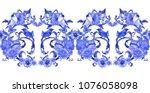 seamless monochrome texture... | Shutterstock . vector #1076058098