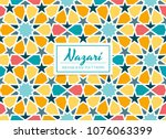 colorful arabic mosaic design.... | Shutterstock .eps vector #1076063399