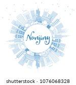 outline nanjing china skyline... | Shutterstock .eps vector #1076068328
