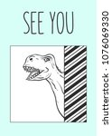 typography slogan see you ... | Shutterstock .eps vector #1076069330