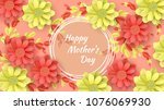 abstract festive background... | Shutterstock .eps vector #1076069930