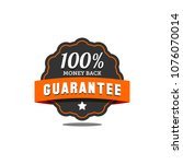 guarantee badge seal stamp... | Shutterstock .eps vector #1076070014