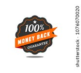 guarantee badge seal stamp... | Shutterstock .eps vector #1076070020
