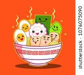 ramen chubby noodles.   Shutterstock .eps vector #1076075090