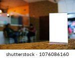 menu frame standing on wood... | Shutterstock . vector #1076086160