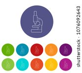 microscope icons color set... | Shutterstock .eps vector #1076092643