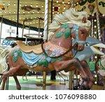 Vintage Carousel Background