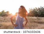 portrait outdoors of a... | Shutterstock . vector #1076102636