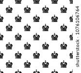 crown pattern vector seamless... | Shutterstock .eps vector #1076106764