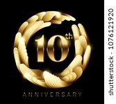 10 anniversary celebration... | Shutterstock .eps vector #1076121920