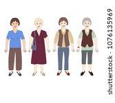 people fifty years  vector... | Shutterstock .eps vector #1076135969