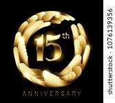 15 anniversary celebration... | Shutterstock .eps vector #1076139356