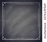 vintage chalkboard background... | Shutterstock .eps vector #1076139569