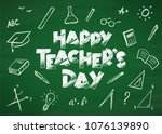 happy teacher's day. vector... | Shutterstock .eps vector #1076139890