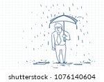 upset business man wet under... | Shutterstock .eps vector #1076140604
