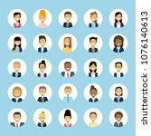 man and woman avatars set... | Shutterstock .eps vector #1076140613