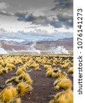 el tatio geysers  chille | Shutterstock . vector #1076141273