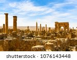 timgad  a roman berber city in... | Shutterstock . vector #1076143448