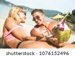 portrait of young couple...   Shutterstock . vector #1076152496