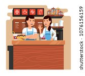 chinese entrepreneurs couple... | Shutterstock .eps vector #1076156159