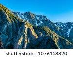 beautiful sunset in salt lake... | Shutterstock . vector #1076158820