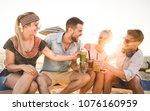 group of happy millenial... | Shutterstock . vector #1076160959