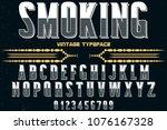 font alphabet script typeface...   Shutterstock .eps vector #1076167328