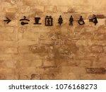 arrow sign pointing to locker... | Shutterstock . vector #1076168273