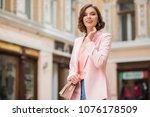 attractive good looking woman... | Shutterstock . vector #1076178509