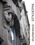 stone monument of grey atlanta... | Shutterstock . vector #1076182946