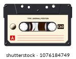 cassette with retro label as... | Shutterstock .eps vector #1076184749