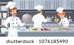 commercial kitchen with cartoon ... | Shutterstock .eps vector #1076185490