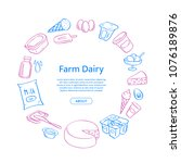 vector hand drawn dairy... | Shutterstock .eps vector #1076189876