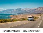 panorama view of recreational... | Shutterstock . vector #1076201930