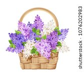 vector beige wicker basket with ... | Shutterstock .eps vector #1076202983