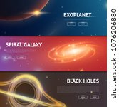 astronomical galaxy space...   Shutterstock .eps vector #1076206880