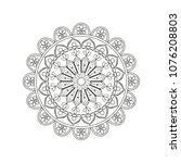 flower mandala. oriental... | Shutterstock .eps vector #1076208803