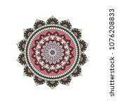 flower mandala. oriental... | Shutterstock .eps vector #1076208833