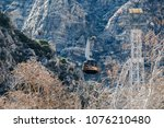 view of the tramway in the...   Shutterstock . vector #1076210480