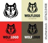 set of wolf logo. vector... | Shutterstock .eps vector #1076213408