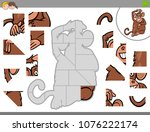 cartoon illustration of...   Shutterstock .eps vector #1076222174