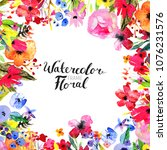 watercolor floral background....   Shutterstock . vector #1076231576