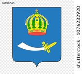 emblem of astrakhan. city of... | Shutterstock .eps vector #1076232920