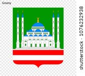 emblem of grozny. city of... | Shutterstock .eps vector #1076232938