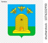 emblem of tambov. city of... | Shutterstock .eps vector #1076232950